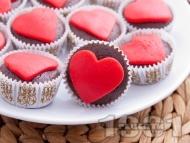 Шоколадови мини мъфини за Свети Валентин
